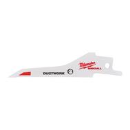 Полотна Milwaukee Ductwork Blade для резки труб 5 шт. 48001630